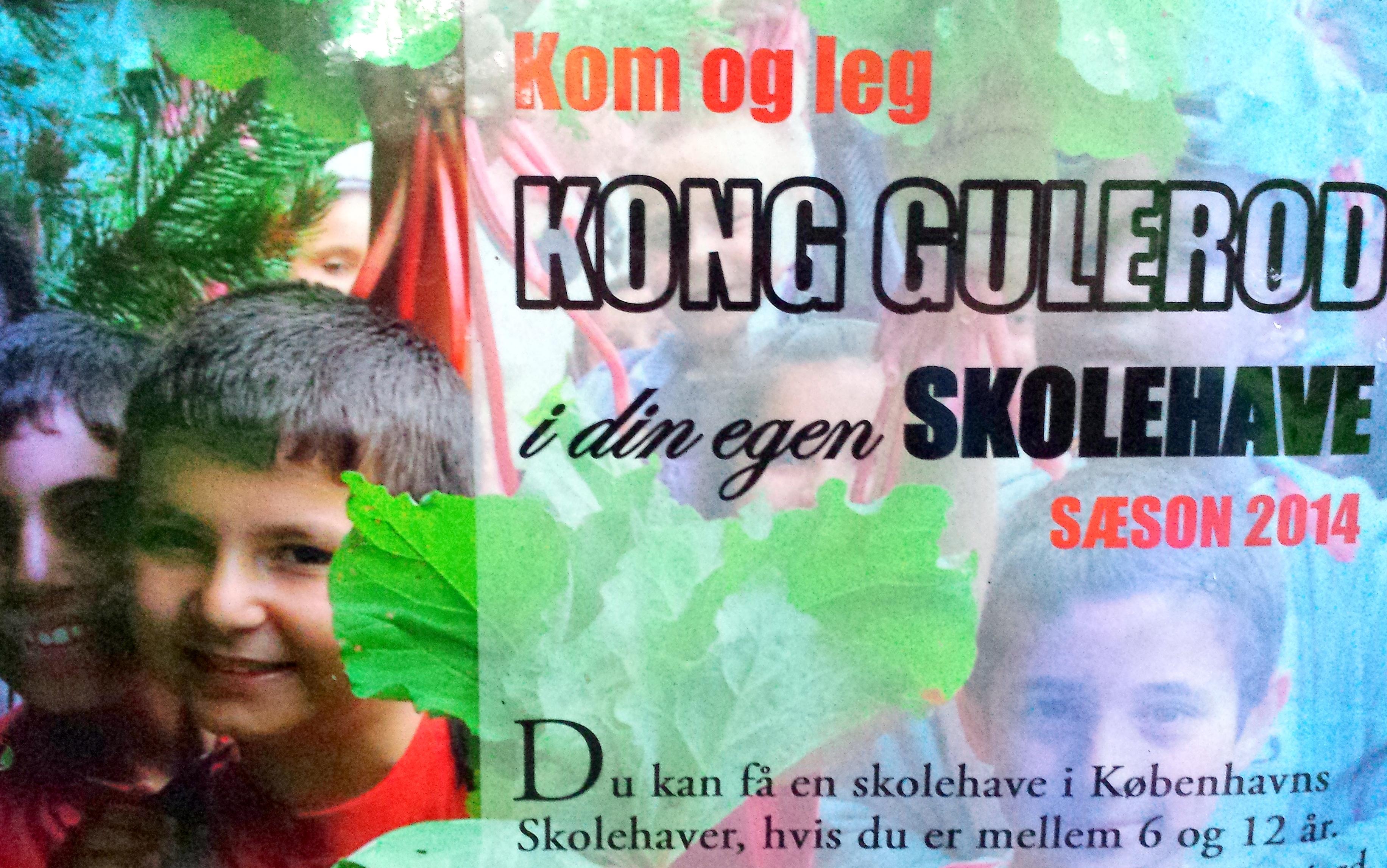 KBH Skolehaver 2014 - skilt